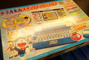 3歳の子供にドラえもんのステップアップパソコンをプレゼントしました (1)