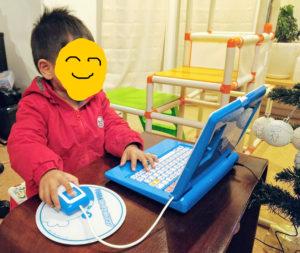 3歳の子供にドラえもんのステップアップパソコンをプレゼントしました (3)
