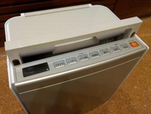 スタイリッシュな布団乾燥機 HFK-VH880N シャンパンゴールド レビュー