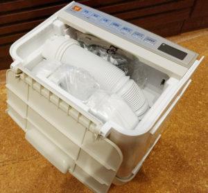日立 HFK-VH880N 布団乾燥機 評価