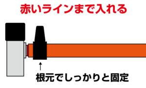 ホースエンド型のホース取付方法