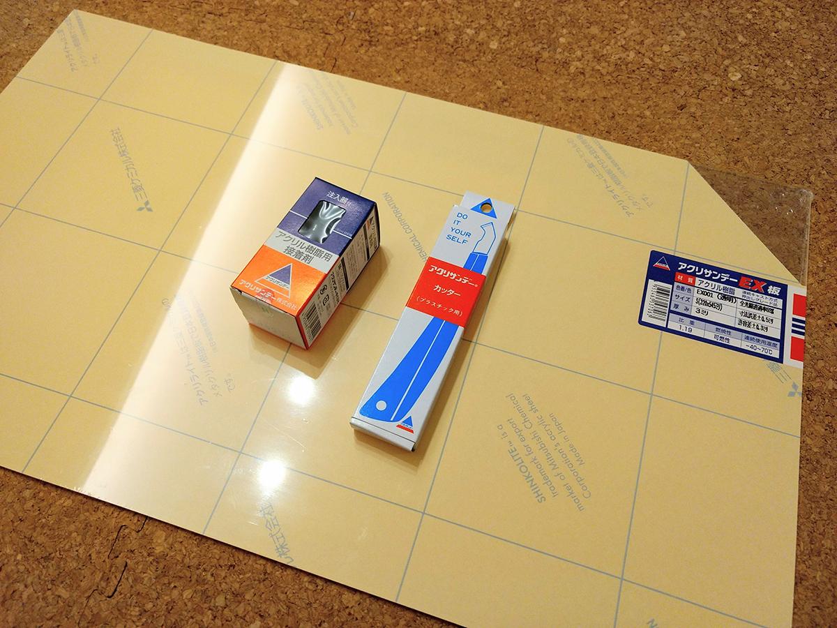 トミカの自作ケースをアクリル板をカットでして製作 (1)