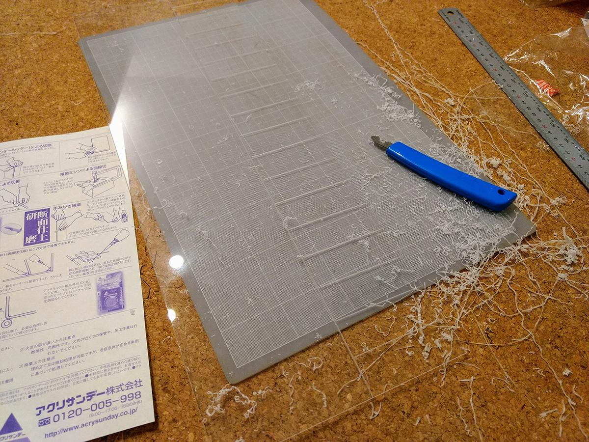 トミカの自作ケースをアクリル板をカットでして製作 (10)
