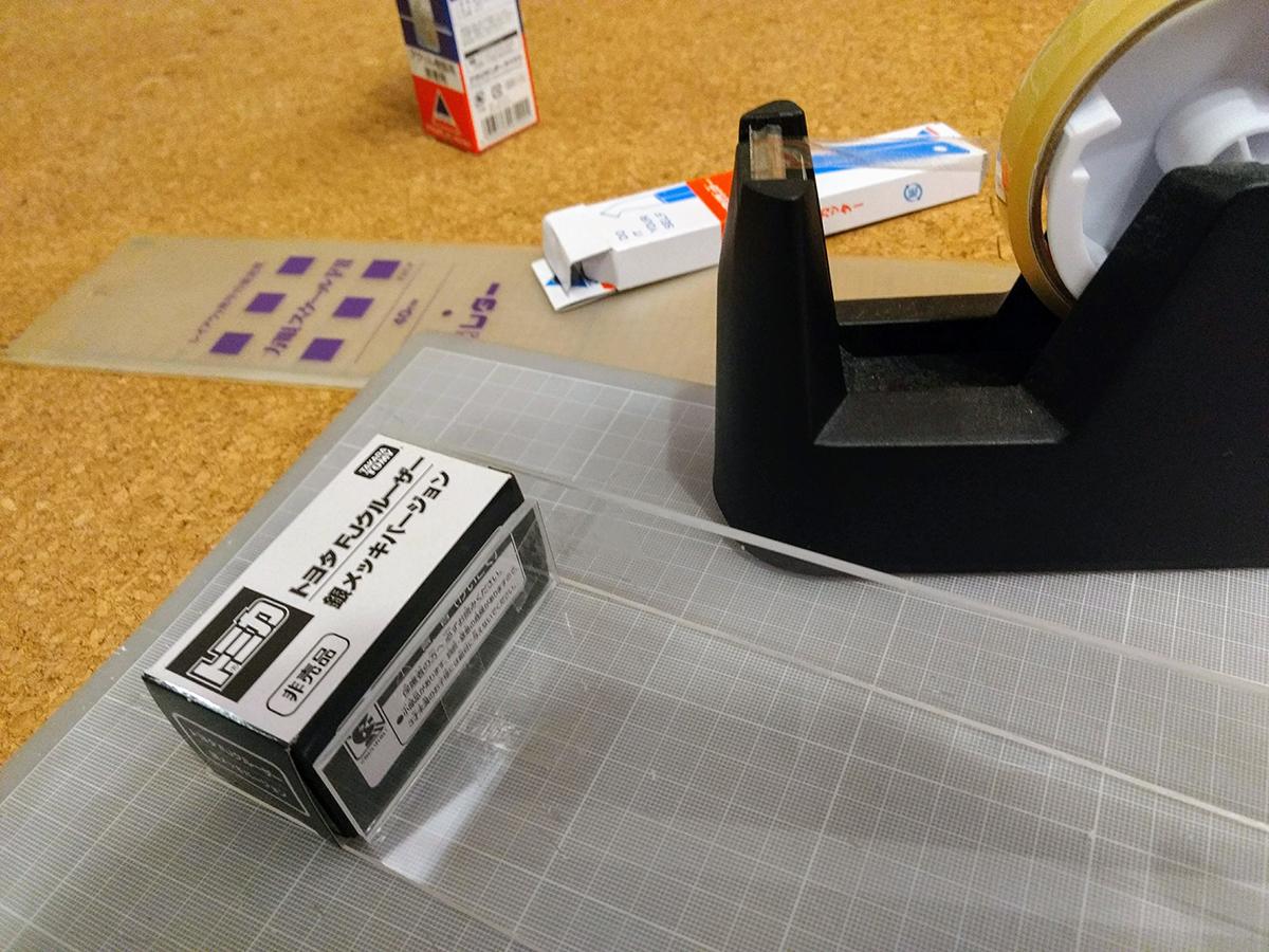 トミカの自作ケースをアクリル板をカットでして製作 (13)