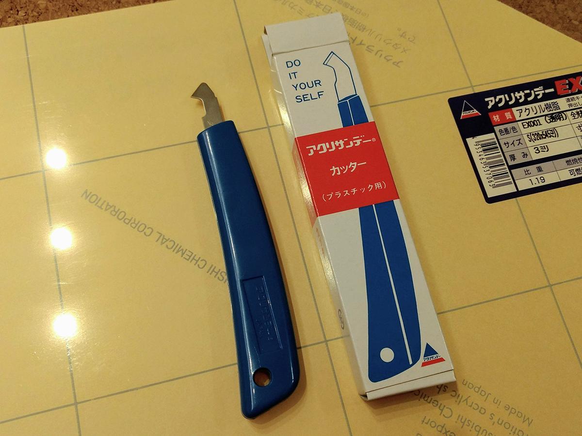 トミカの自作ケースをアクリル板をカットでして製作 (3)